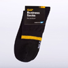 SAP Business Socks